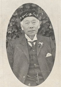 Henry Thom Sing, from the Weekly Courier, 30 May 1912, p.22.